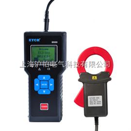 ETCR8000-漏电流监控记录仪