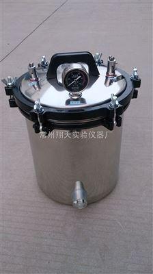 18L不锈钢手提式高压灭菌器