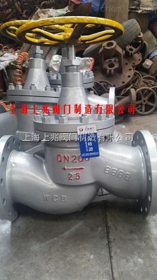 J41B-DN50氨气截止阀