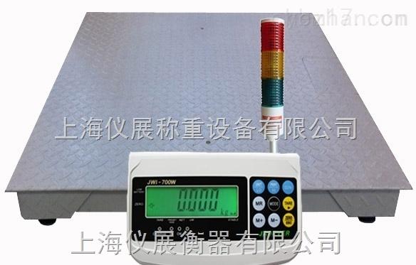 江苏3吨上下限报警电子地泵称,3T带信号控制输出电子地磅价格