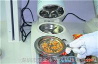 "SFY系列""冠亚牌""磷酸铁水分测定仪 水分分析标准"