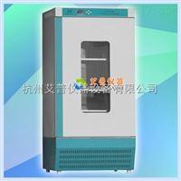 SPT-P500B生化培養箱