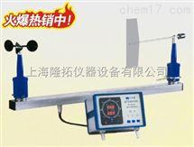 数字式风向风速仪(带变送器)4~20mA输出信号