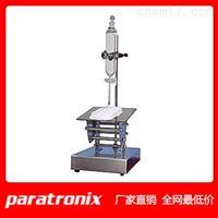 PB-03纸尿裤渗透性测试仪 ,卫生巾渗透性测定仪