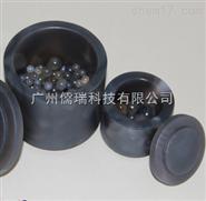 江苏上海玛瑙球磨罐行星式球磨罐
