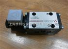 全讯彩电磁阀上海一级代理商