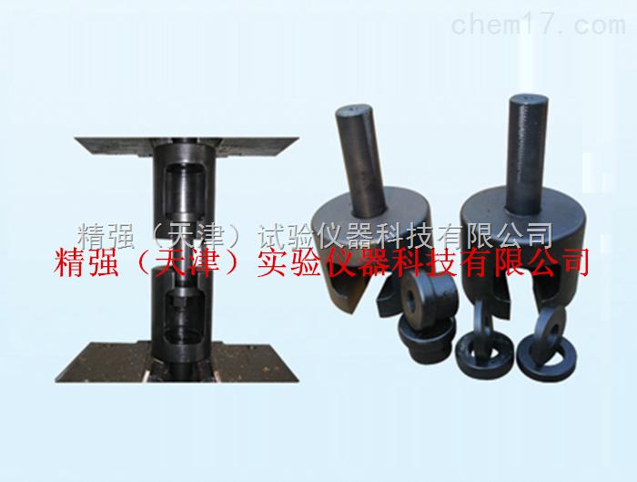 高强螺栓试验夹具