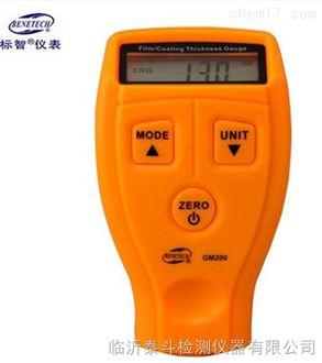 供应上海标智GM200便携式涂层测厚仪厂家价格数显铁基体测厚仪型号