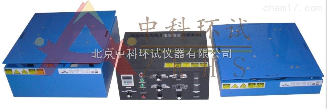 北京吸合电磁式振动试验机/垂直水平振动