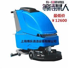 洗地吸水去油汙電瓶式洗地機