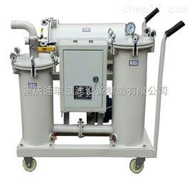 YL液压油高精度小型滤油机