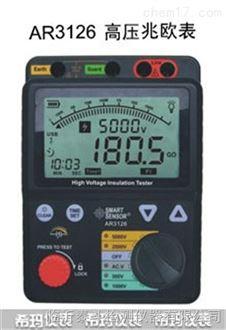 供应河北石家庄AR3126接地电阻测试仪说明高压兆欧表