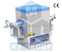 GSL-1400X小型真空管式爐