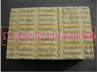 日照保温岩棉板6公分墙体防火岩棉板价格每平米报价