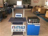 AP-DC六度的电磁振动平台 电动振动台