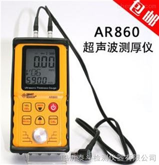 供应重庆希玛AR860钢板测厚仪测量范围希玛测厚仪