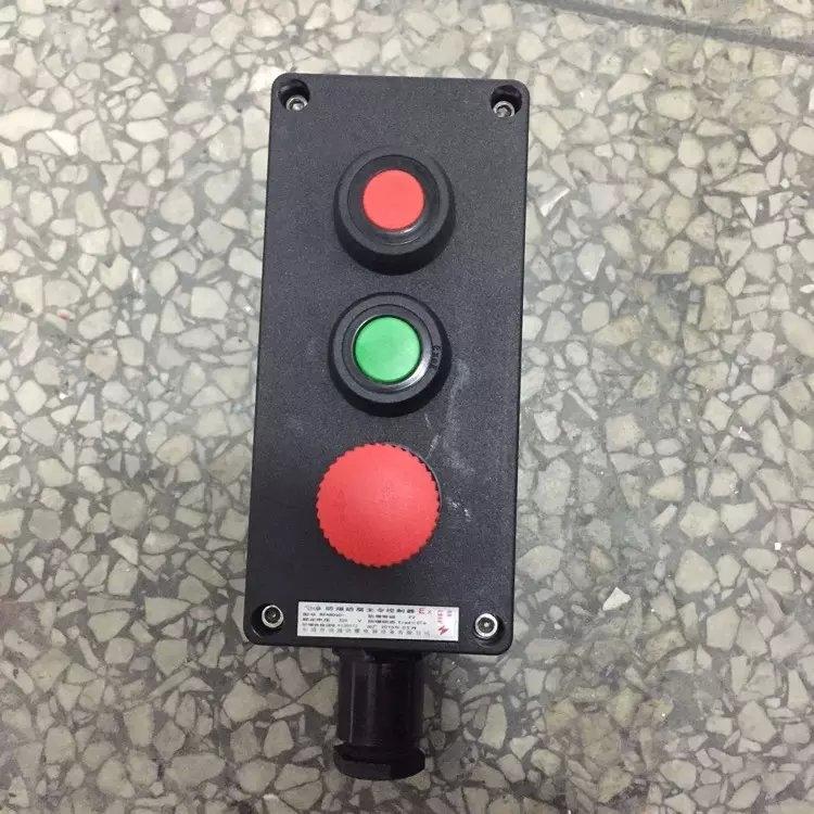BZA8050防爆防腐主另控制器