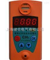 CLH100/B泵吸式硫化氢气体检测报警仪