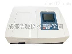 UV-3200BS紫外可见分光光度计