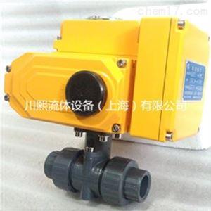 电动双由令塑料球阀 UPVC/PPH/RPP/PVDF