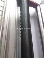 XBM-II上海薄膜制样机