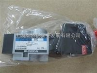 PCL2413日本黑田精工5通线圈单边双控电磁阀