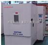 成都高低温低气压试验箱/四川海拔测试箱