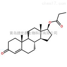JSK-X0086丙酸睾酮化学试剂