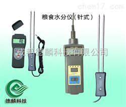 DLKJ粮食水分仪(针式)