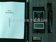 GM-2A(残磁/剩磁检测)高斯计|GM2A|特斯拉计|场强计|深圳拓克