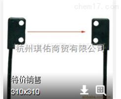 现货光电式传感器/KEYENCE光电开关/日本进口