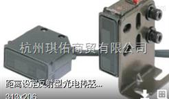 SUNX距离设定反射型光电传感器库存RX-LS200系列