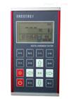 LK140便携式里氏硬度计