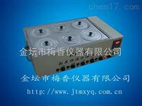 厂家zhixiaoHH-S26shu显六孔电玩城手机游戏水浴锅