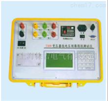 TD-3309上海变压器低电压短路阻抗测试仪厂家