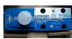 美国原装进口VICKERS电磁阀杭州办事处