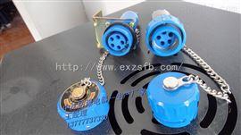 YT-YZ-15/4无火花型电连接器 无火花电缆连接器防爆箱专用插头插座三相四极移动式YT-YZ-15/4