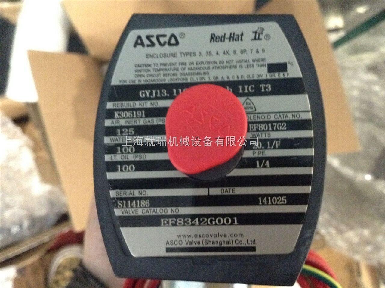 ASCO小红帽电磁阀现货特价