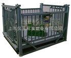 哪里有卖带围栏动物称,屠宰场专用电子地磅