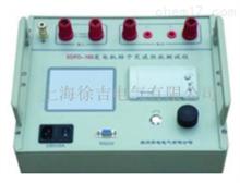 SDFD-188上海发电机转子交流阻抗测试仪厂家