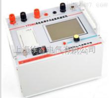 YTC903上海发电机转子交流阻抗测试仪,发电机转子交流阻抗测试仪厂家
