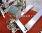 上海3T不锈钢电子叉车秤