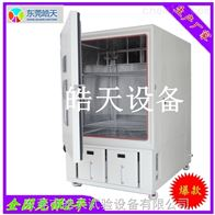 高低溫交濕熱試驗機熱賣產品