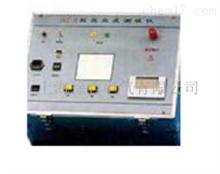 ZKD-III上海真空开关真空度测试仪,真空开关真空度测试仪厂家