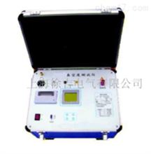 HM6070上海真空开关真空度测试仪厂家
