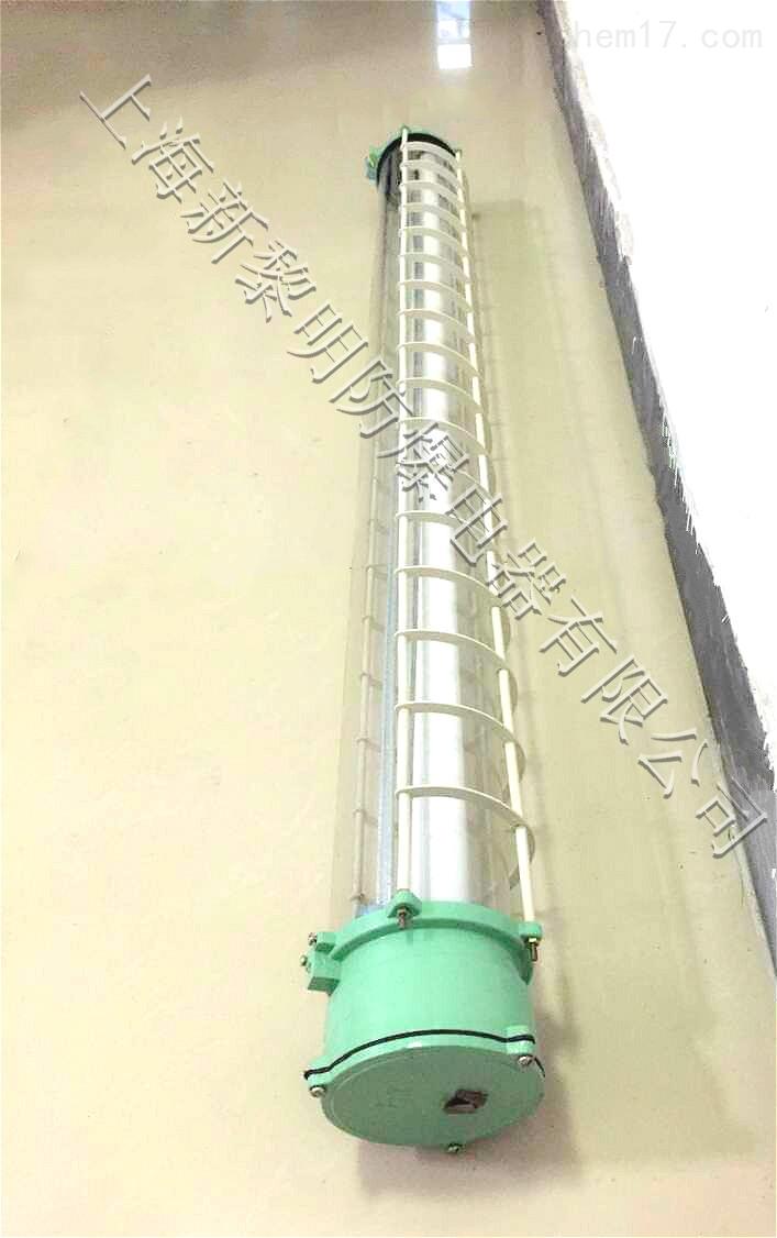 供应BPY防爆荧光灯,日光灯价格|新疆 新黎明BPY防爆灯