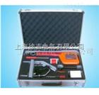 FHSZ-09遥控型高压电缆安全刺扎器上海徐吉