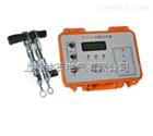 GW-2135A遥控型高压电缆安全刺扎器