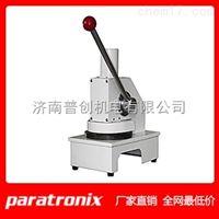 QS-100纸张取样仪,纸张取样器,纸张圆形定量取样器