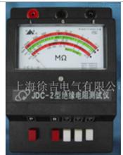 JDC上海 绝缘电阻测试仪厂家